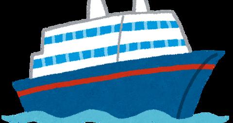 norimono_ferry