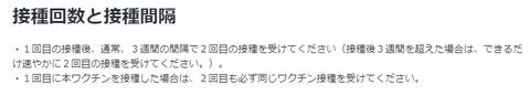 Opera スナップショット_2021-05-05_112136_www.mhlw.go.jp