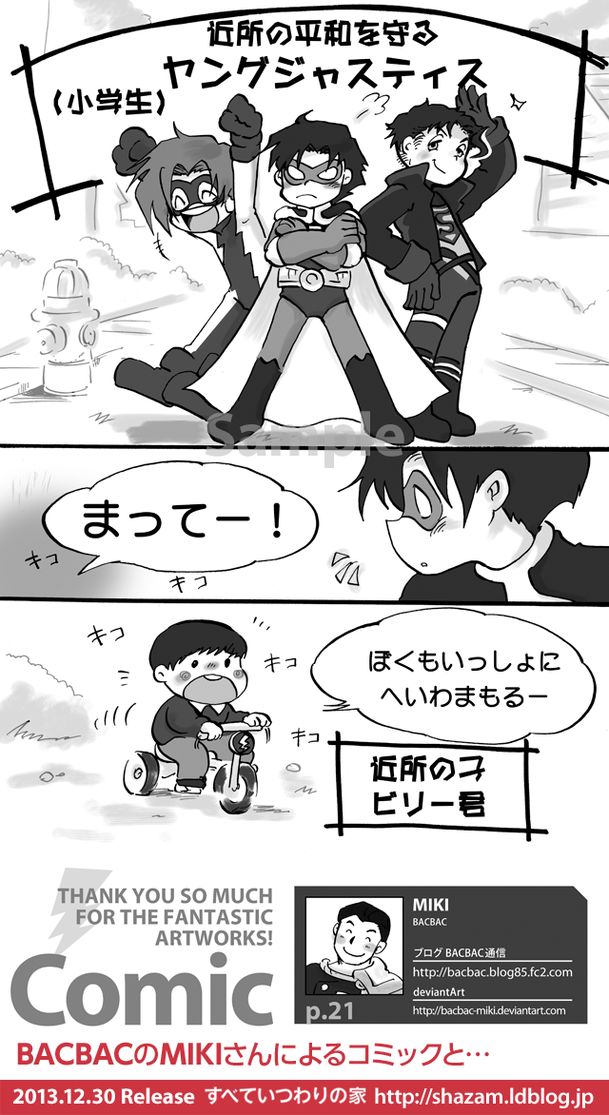 honbun_21