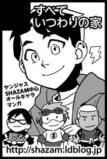 20140217_harucomi