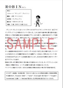 写真 2014-03-11 21 57 22