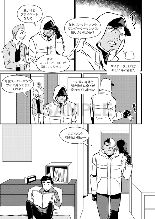 Family-Issues-本文_004