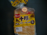 贅沢食パン