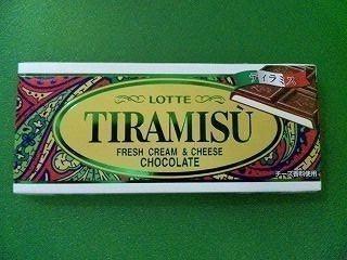 ティラミスチョコレート〜、即買ですわよ〜