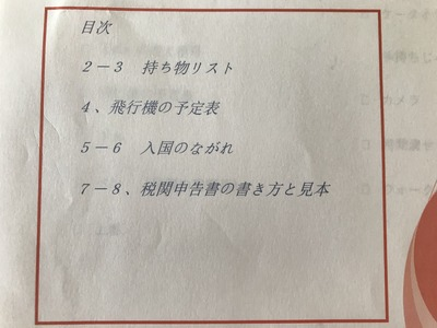 IMG_3005(1)