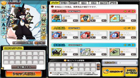SC_ 2014-04-16 21-50-03-976
