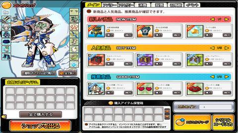 SC_ 2014-04-15 18-08-00-948