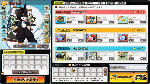 SC_ 2014-04-16 21-50-07-547