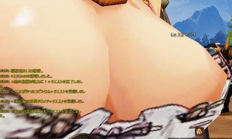 艦これ-2013_12_14_181526_156