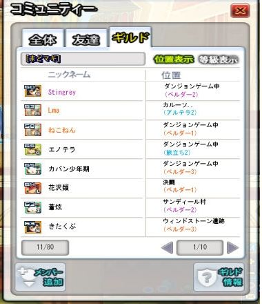 SC_ 2013-08-29 23-59-28-261