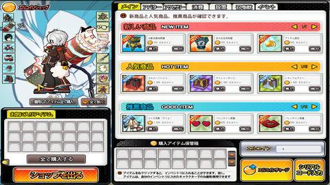 SC_ 2014-04-15 17-50-41-252