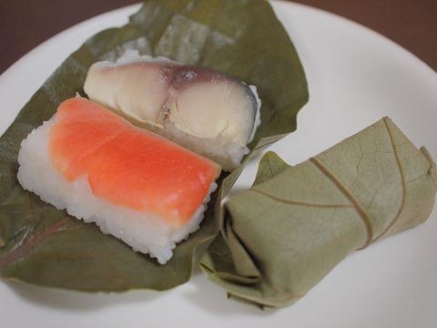 【仙仏蒐合さま】ブログ用柿の葉寿司写真