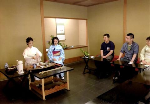 6月2日 小笠原会館呈茶