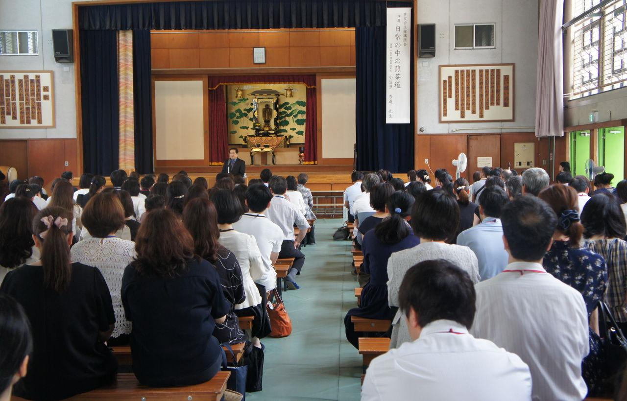 小学校 和歌山 大学 附属