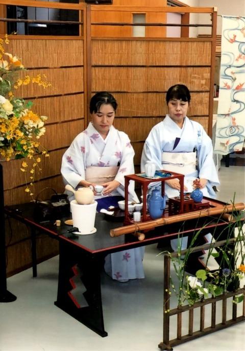 冷茶茶会7月21日①