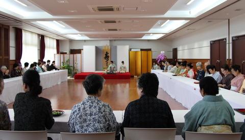沖縄総支部55周年+(45) (1)