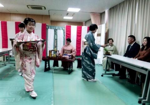 遠賀町文化祭茶会