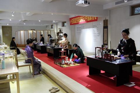 杭州講習会