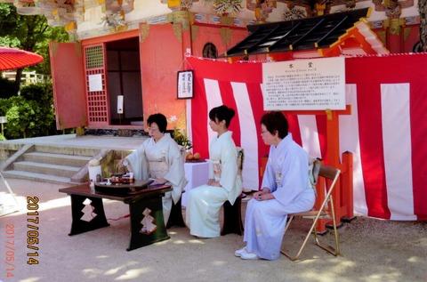広島 母の日茶会1
