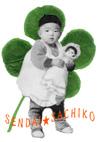 仙台幸子ロゴ