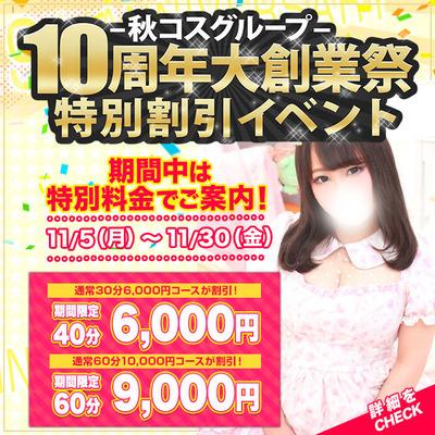 仙台白ポチャ_640-640