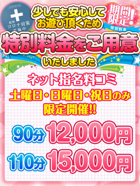 白ぽちゃ仙台B_480-640