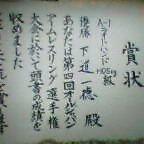 20050613_0048_000.jpg