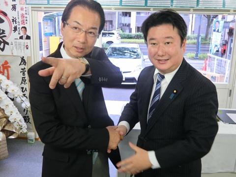 sugawara_masamune