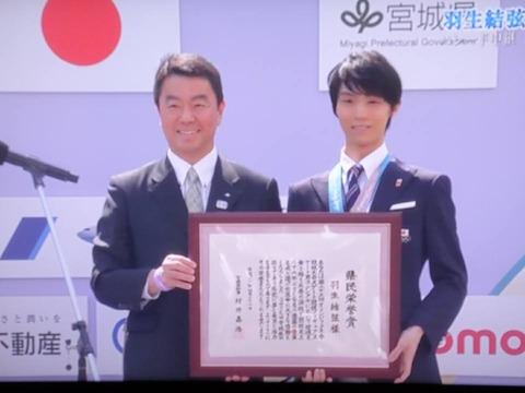 shiroishiwashi
