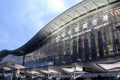 sendai_airport