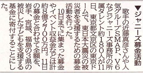 kahoku_2012_03_12