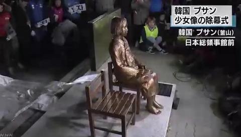 釜山の慰安婦像
