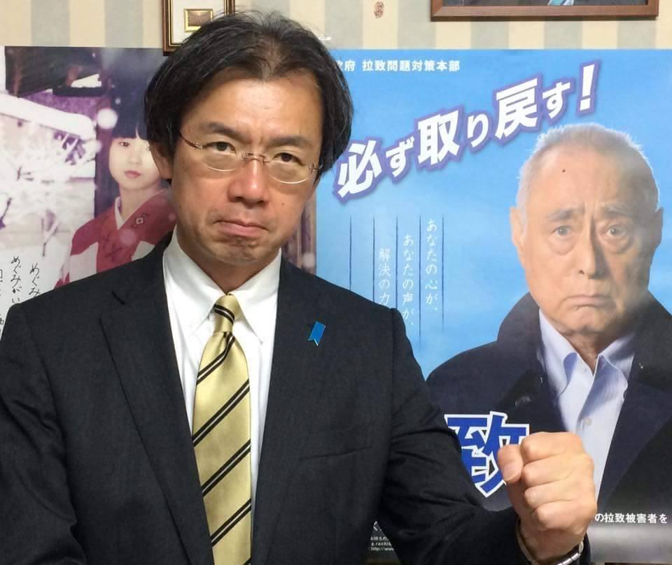 秋葉賢也 : 仙台にパンダはいら...
