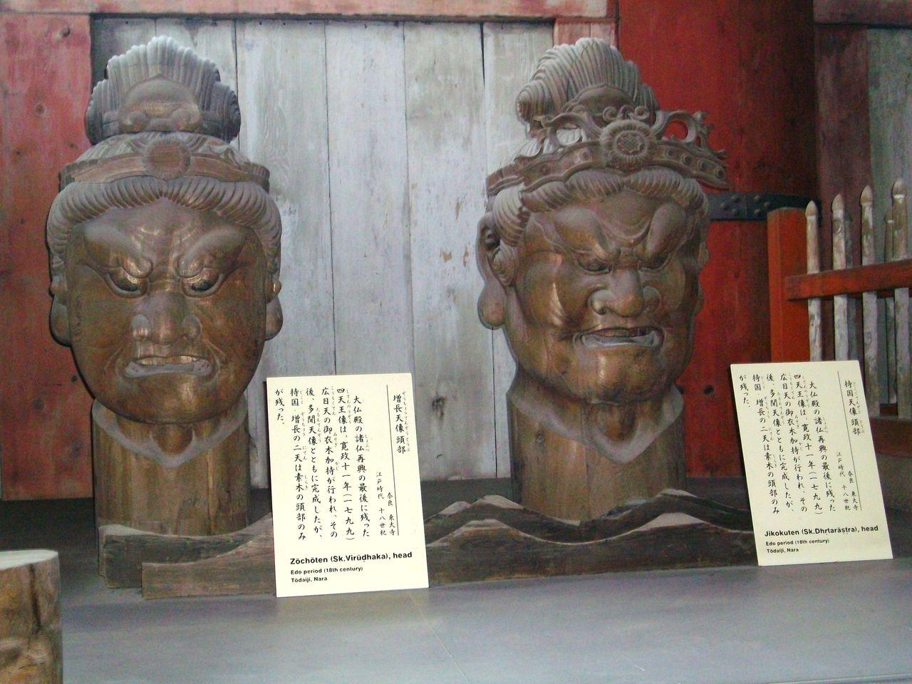 sendaisaruku 多聞天像と増長天と持国天の頭部像です。 sendaisaruku  修