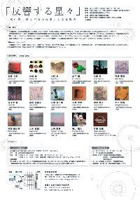 MTs200_hankyo_web02ura