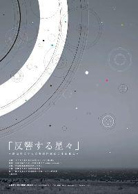MTs200_hankyo_web01