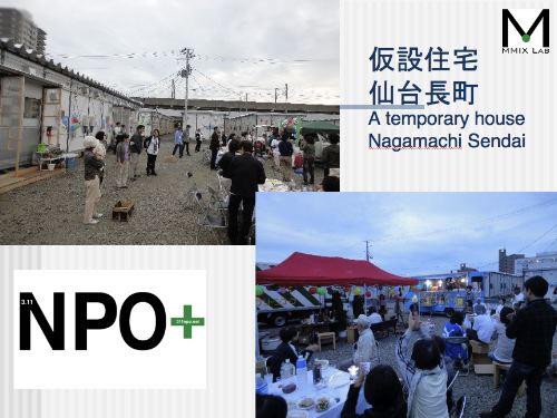 MT500_kasetsu_nagamachi