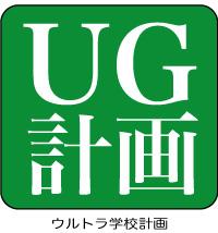 UGlogo200
