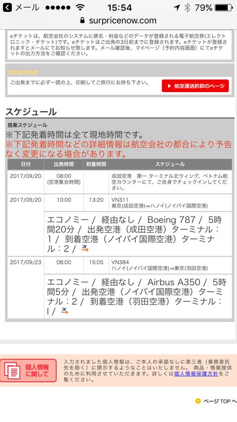 2017-09-10 022