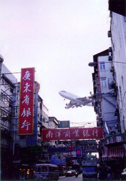香港ビルCX_Boeing_747_Final_Approach