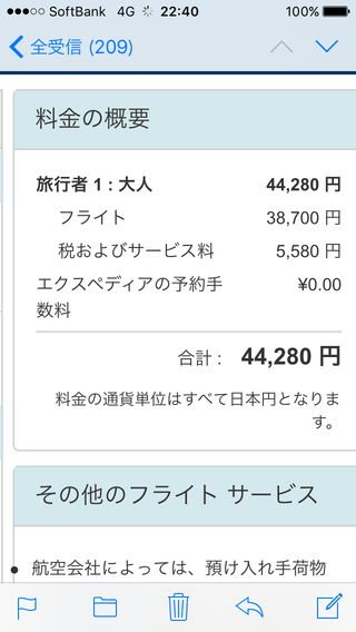 IMG_4840