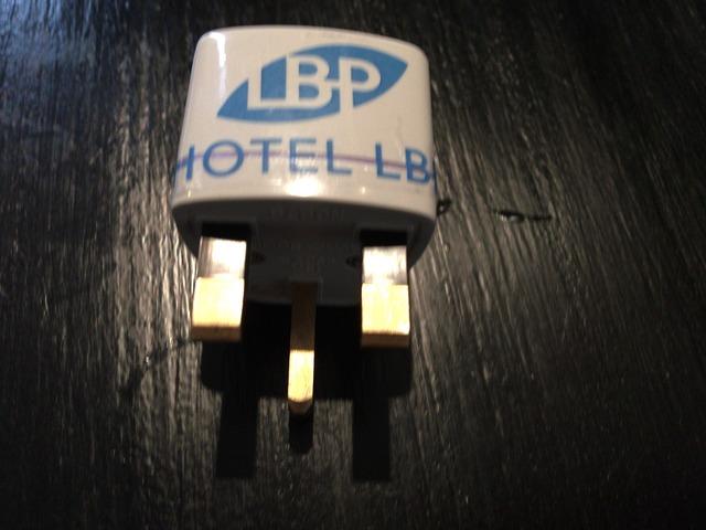 LBP (1)