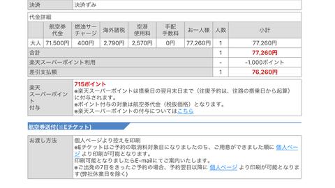 IMG_9313