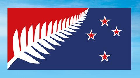ニュージーランド国旗Silver-fern-red-white-and-blue-flat