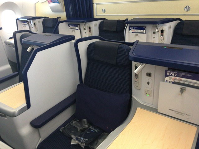 ana-staggered-seat