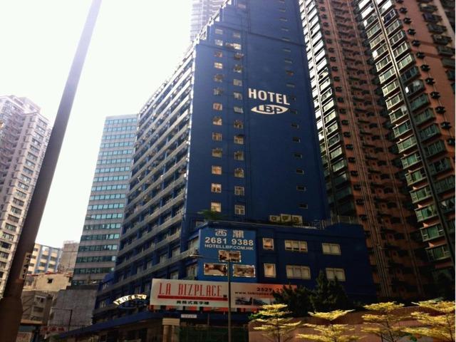 LBPホテル写真3外装