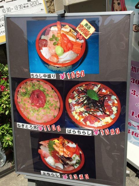 sushisada_menu
