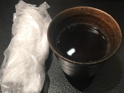 taiyo_tea