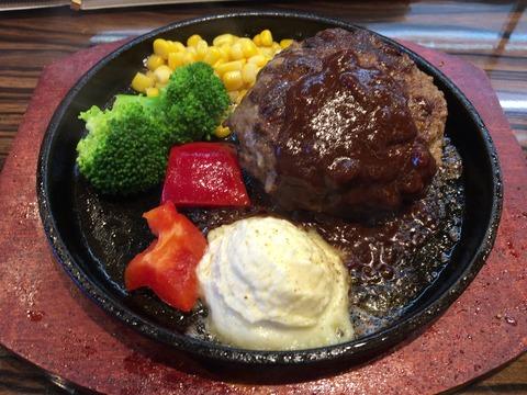 bulls-burger (14)