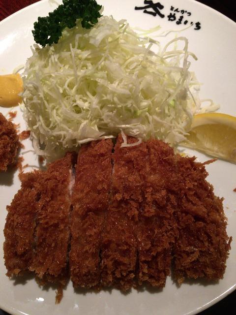 yamaichi1